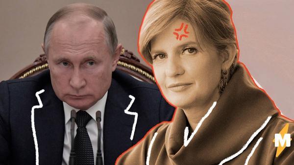 https://medialeaks.ru/wp-content/uploads/2020/03/FB-Lera4-3-600x338.jpg