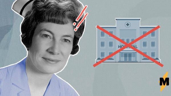 Медсестра больницы на Коммунарке рассказала, как там врачи лечат больных. Похоже, пациенты сбегают не зря