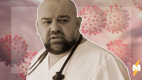 Главврач больницы в Коммунарке заразился коронавирусом. На прошлой неделе Денис Проценко принимал там Путина