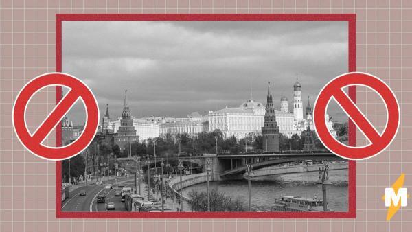 В Москве запрещены все массовые мероприятия с численностью до 50 человек. Это меньше зала в кинотеатре