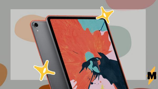 Apple представила новый iPad Pro. И он вполне может затмить ноутбуки, особенно ценой