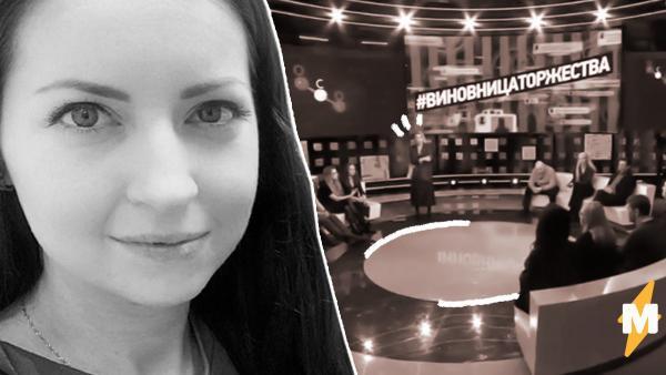 """Вышел новый """"Док-Ток"""" про Екатерину Диденко. И теперь виновником трагедии считается образ жизни блогеров"""