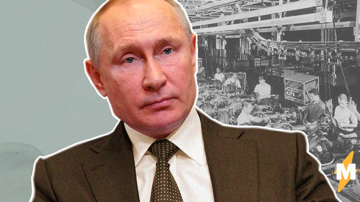 Кто всё равно будет работать на неделе, которую Путин объявил нерабочей? Спойлер - почти все