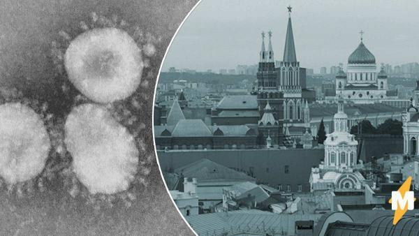 В Москве впервые скончалась пациентка с коронавирусом. У 79-летней женщины обострились хронические болезни