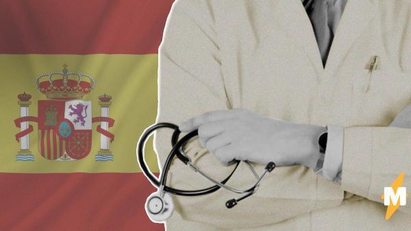 Коронавирус в Испании оказался страшнее, чем у соседей. Люди заболевают быстрее - и больницы уже переполнены