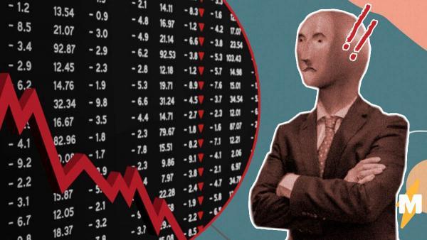 Курс доллара на Московской бирже подскочил до 72 рублей, а евро - до 82 после обвала цен на нефть