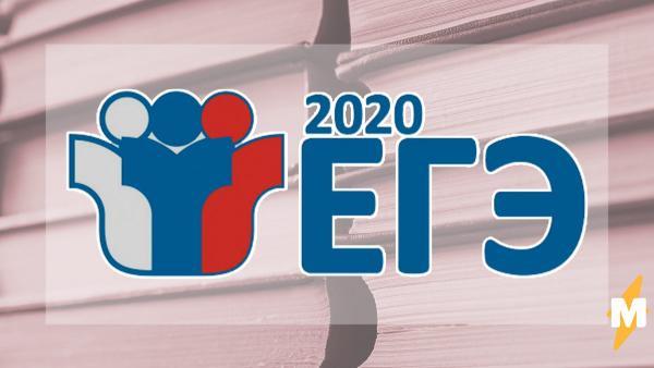 ЕГЭ-2020 перенесли на 8 июня из-за коронавируса. А вынужденные каникулы в школах могут затянуться