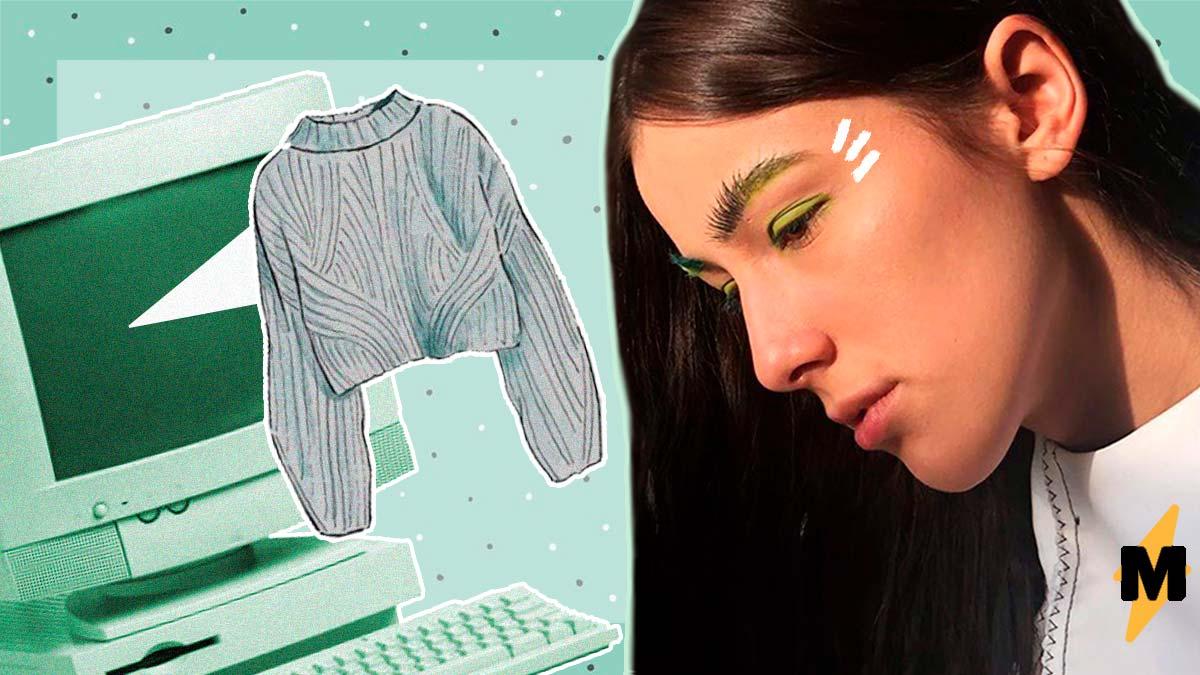 Дизайнерша из России впервые продала виртуальный наряд. Заказать его легко – но для начала придется раздеться