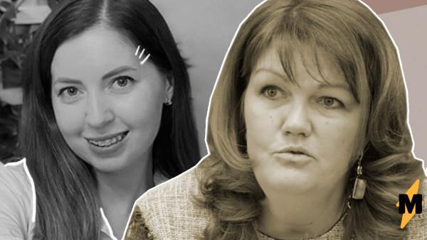 Блогерша Диденко ответит перед детским омбудсменом. Накануне она шагнула со своими детьми в окно - ради сториз