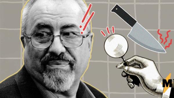 Психолог рассказал в интервью для МВД, как опознать убийцу. Всем Семеновичам и Анатольевичам пора напрячься