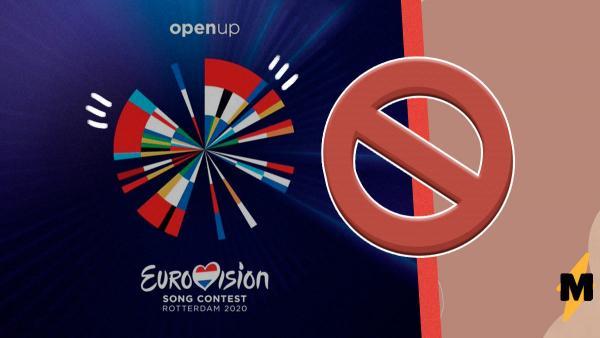 """""""Евровидение-2020"""" - всё. Конкурс официально отменён, но у Little Big ещё есть шанс"""
