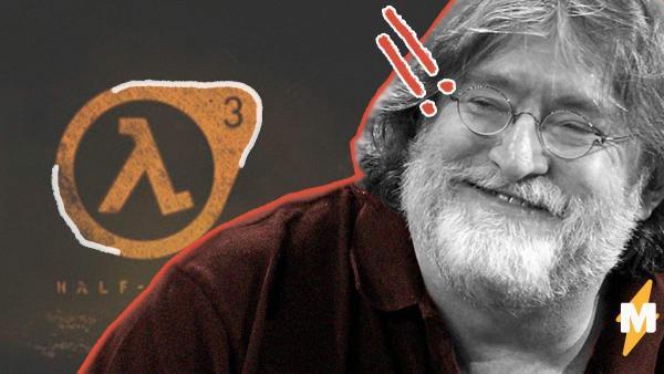 Создатель Half-Life объяснил, почему долго тянул с выходом новой части. Ответ простой: тупость (но не совсем)