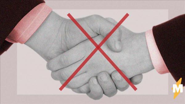 Рукопожатия оказались под угрозой из-за коронавируса. Президентам придётся искать новые приветствия