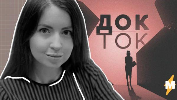 """Инстаблогерша Екатерина Диденко пришла на """"Док-Ток"""" с Ксенией Собчак. Её поведение на съемках осудила коллега"""