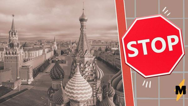 В России уже больше ста случаев коронавируса. СМИ сообщают, что Москва готова уйти на карантин