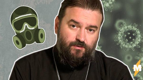 Священник из Подмосковья затроллил людей в медицинских масках. Вести проповедь он пришёл в противогазе