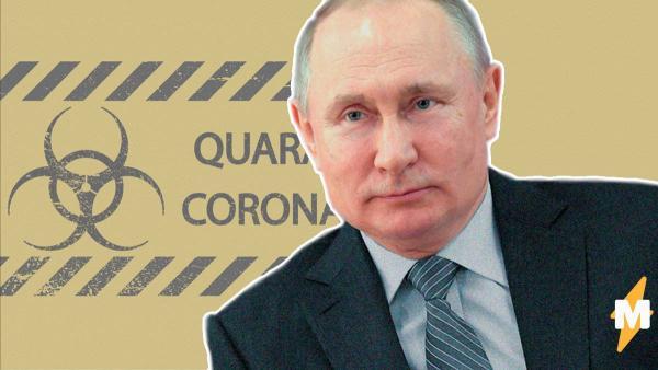 Оперштаб Москвы разъяснил, что карантин продлится до 14 апреля. Но дата тут же исчезла