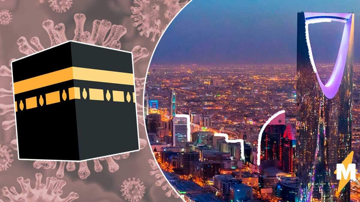 В Саудовской Аравии из-за коронавируса закрыли Мекку. В святое место ежегодно стекаются миллионы мусульман