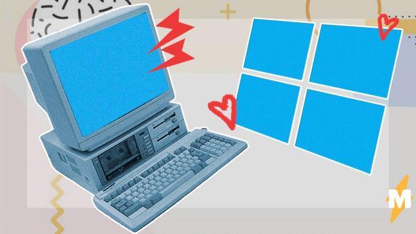 """Для Windows 10 вышло обновление, чтобы исправить """"сломанное"""" обновление. И сломало всё ещё больше"""