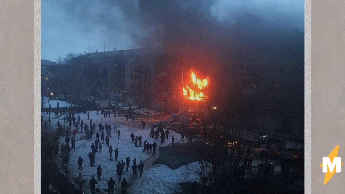 В многоэтажке в Магнитогорске произошел взрыв. По предварительным данным, причина - бытовой газ
