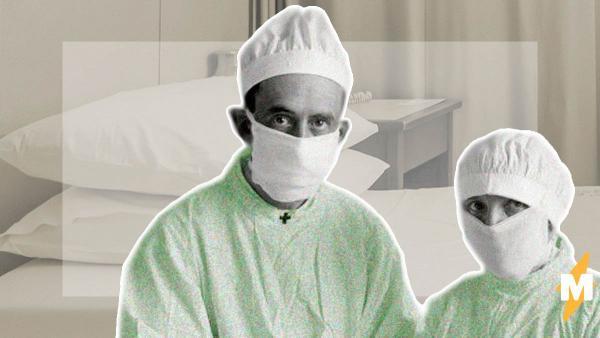 Врач из Китая призвал класть в больницу даже пациентов с лёгкими симптомами COVID-19. Иначе будет как в Ухане