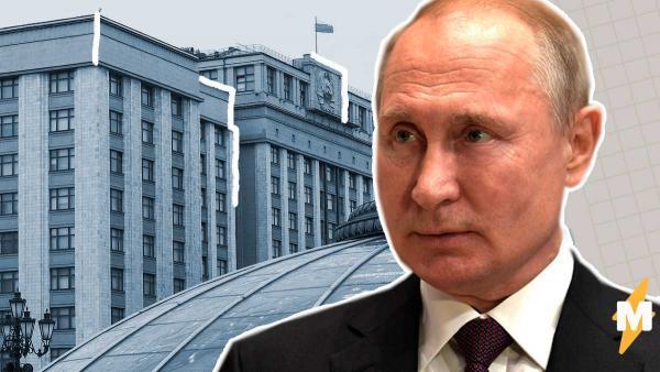 Путин согласился на поправку об обнулении президентских сроков. Но её должен проверить Конституционный суд