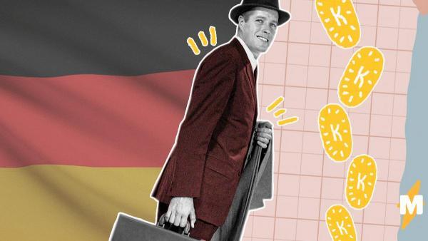 Германия решила помочь бизнесу пережить коронавирус. И забрать его в свою собственность - но совсем ненадолго