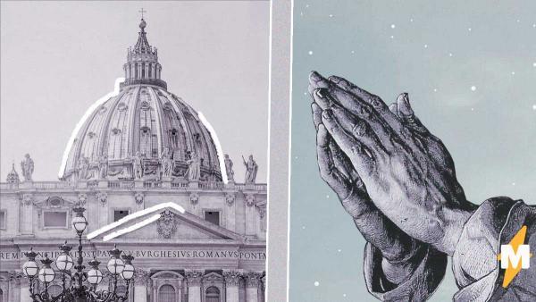 Ватикан духовно поддержит больных коронавирусом. Лекарства от COVID-19 нет, зато будут индульгенции