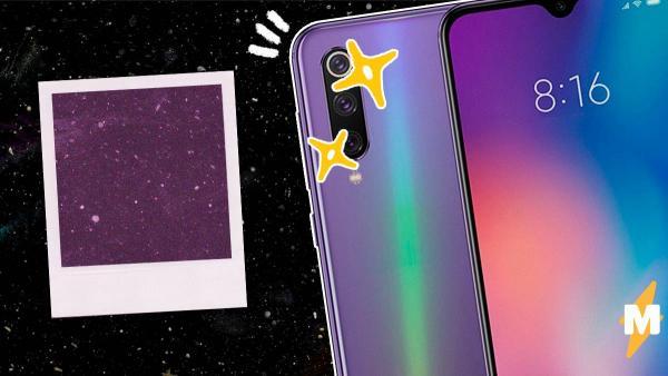 Компания Xiaomi запустила свой новый телефон на орбиту. И доказала, что его камера - это просто космос