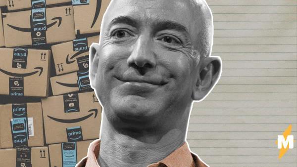 Джефф Безос поблагодарил работников Amazon за их адский труд. И тут же предупредил - дальше будет тяжелее