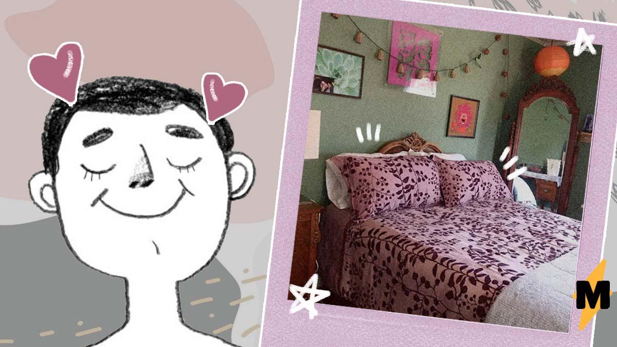 Девушка показала свою спальню, и люди были в восторге. Ровно до тех пор, пока не поняли, что попали в лохотрон