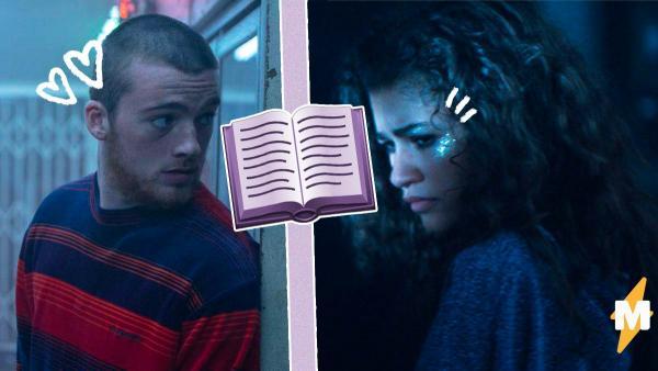 """Чтение сценария продолжения """"Эйфории"""" расстроило фанатов. Они заметили рэпера Мак Миллера, и это не призрак"""