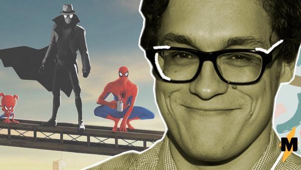"""Автор мультика """"Человек-паук"""" показал твиттеру процесс создания """"Через вселенные"""". Тред сломал голову фанатам"""