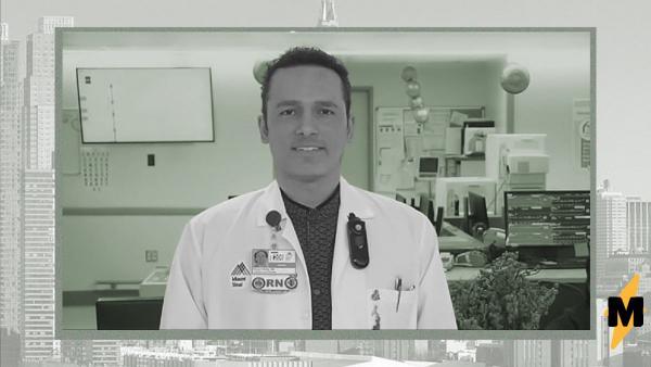 В Нью-Йорке от коронавируса впервые скончался медик. США вышли на первое место по числу заражённых в мире