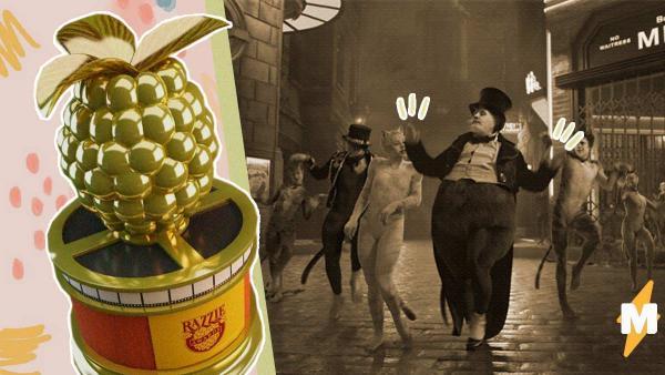 """Вручение """"Золотой Малины"""" провели в Сети. Коронавирус испортил всю малину, но номинанты не ушли от наград"""