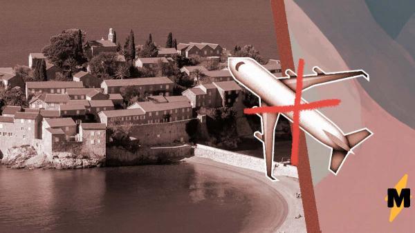 Черногория отказывается выпускать россиян. Страна хочет обменять их на своих граждан