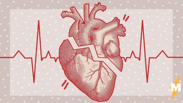 Энтузиаст с разбитым сердцем выяснил, что у разрыв вызывает проблемы со здоровьем. Но люди нашли в этом плюсы