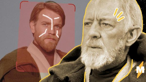 """Юэн Макгрегор вернулся к роли Оби-Вана Кеноби, но не своей. Из-за дипфейка актёр попал в """"Новую надежду"""""""