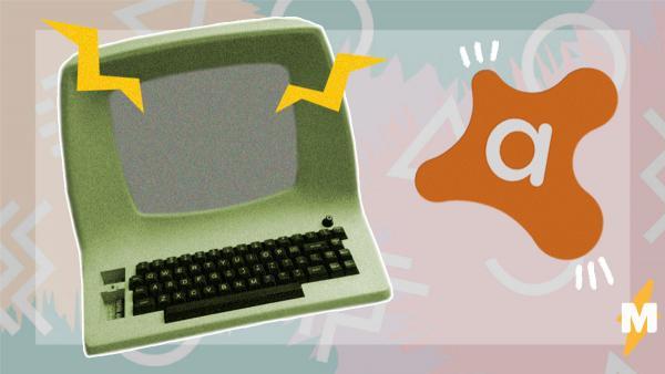 Антивирус Avast оказался опасен для пользователей — пришлось отключить важную часть программы
