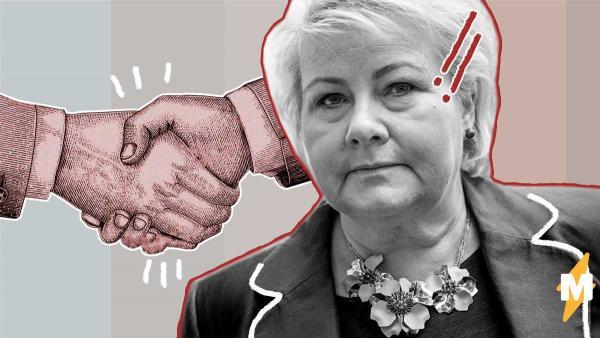 Только без рук — норвержский премьер раньше ловила покемонов, а теперь она и другие политики ловят воздух