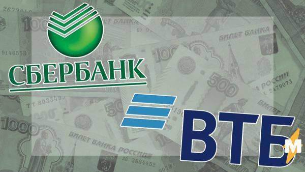 Сбербанк и ВТБ начали выдавать кредиты на зарплату работникам во время пандемии. Обещают 0% — но на полгода