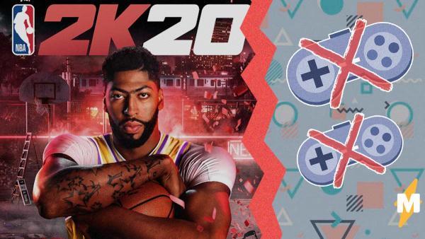 Коронавирус сломал виртуальный баскетбол. Вслед за отменой матчей в NBA симулятор начал вылетать с ошибкой