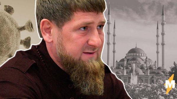 Кадыров пошутил про коронавирус и сказал, болезнь ему не страшна. Но от другого его заявления было не до смеха