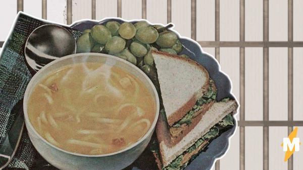 Мужчина насладился любимым супом, и теперь ему грозит тюрьма. Не надо было показывать блюдо в фейсбуке
