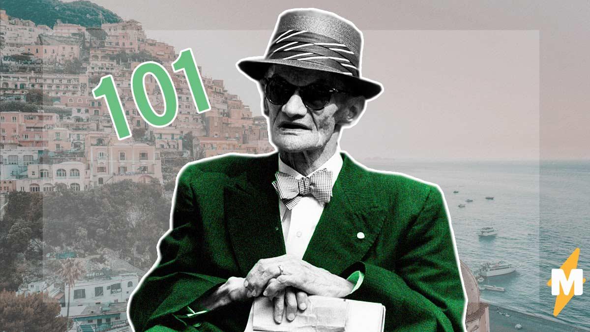 101-летний дедуля из Италии - новый мем коронавируса. Ведь он смог вылечиться от COVID-19 и пережить испанку