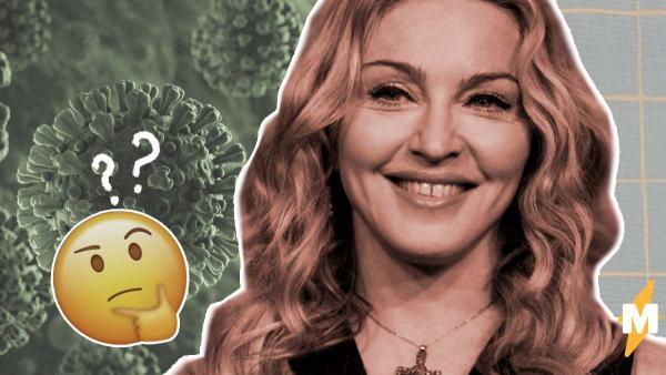 Мадонна высказалась о коронавирусе, и недоумевают даже фаны. Не только из-за слов, но и внешности певицы