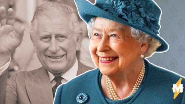 Елизавета II бессмертна, уверены мемоделы. Шутки про возраст королевы возродились, и спасибо принцу Чарльзу
