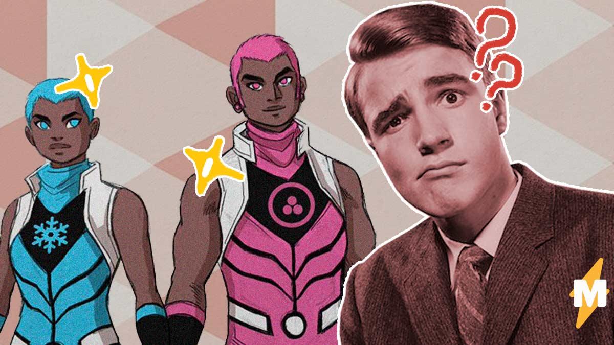 Фаны комиксов разнесли в пух и прах новых супергероев Marvel. Ведь их имена больше похожи на жирный троллинг