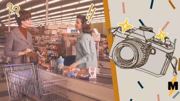 Продавщица показала, как покупатели творят странности из-за COVID-19. Но не спешите осуждать героев роликов