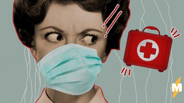Звёзд лечат от COVID-19, а обычных людей даже не тестируют. Как заражённые без славы и денег борются с вирусом
